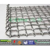 Quality Crimped Wire Mesh for mining, 304 crimped wire mesh, stainless steel crimped wire mesh for sale