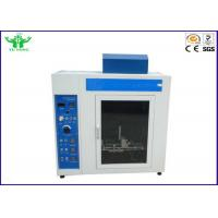 Buy cheap 30s±0.1s Lab Glow Cable And Wire Testing Equipment 500-1000°c ±2°c Adjustable from wholesalers
