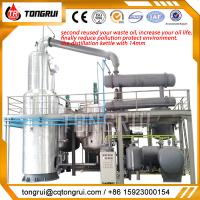 Quality High-efficiency used Car Oil Distillation Refinery Machine/ Waste Engine Oil Recycling Distillation Plant for sale