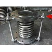 Quality High Temperature Resistant Rotary Ash Cooler Corrugated Compensator for sale