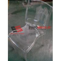 Quality PC chair mould-chair mould manufacture-plastic chair for sale