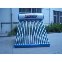 Quality Solar Energy Water Heater (HE-N-C) for sale