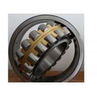Quality China splendid quality OEM service Self-Aligning spherical roller bearings 22244MB for sale