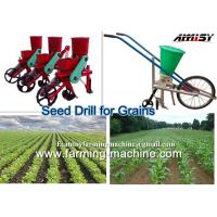 China Tractor Seed Drill For Sale   on sale