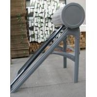 China Water Heater, Low Pressure Solar Water Heater on sale