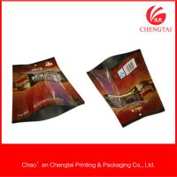 Quality Food Packaging 260 G Metallic Material Three Side Seal Bag For Noshes for sale