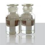 Quality CH3ONa Sodium Methylate Biodiesel Sodium Methoxide For Vitamin A1 , B1 for sale
