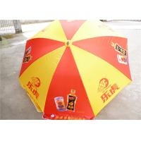 Quality Outdoor Sun Umbrellas / Sunshade Wind Resistant Umbrella / Outdoor Beach Umbrella Big Patio Parasol for sale