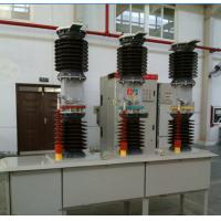 Quality Zw7-40.5 Outdoor Vacuum Circuit Breaker With Central Operating Mechanism for sale