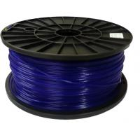 Quality 3d printer filament ABS 1.75mm 1kg Dark Blue for sale