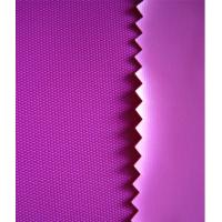 Quality Colorful Woven Polypropylene Geotextile Fabric For Solvent Ink UV Printing for sale