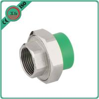 Quality Higher Flow Capacity PPR Male Union Corrosion Resistant Easy Installation for sale