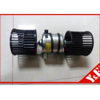 Buy Holland E135B Excavator Blower Motor with YN20M00107S011 / YN20M00107S111 at wholesale prices