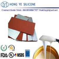 Quality High quality heat resistant silicone rubber plate/sheet for hot stamping for sale