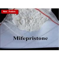 Quality Pale Yellow Solid CAS 84371-65-3 Anti - Progesterone Mifepristone for Contraception for sale