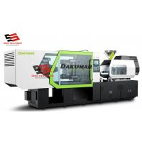 Quality high speed injection molding machine for sale