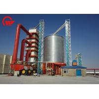 Buy cheap Industrial Electric Grain Dryer Corn Dryer Machine Easy Operation Stable from wholesalers