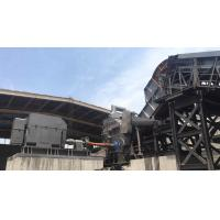 Quality Energy - saving Iron And Steel Shredder Machine With High - Speed Rotation for sale