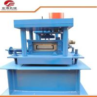 Quality Small-C Type Galvanized Steel Purlin Roll Forming Machine Blue for sale