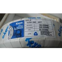 Quality koyo Bearing preloaded to enhance their rigidity and rotating performance 7306 DB for sale
