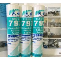 Quality Glass Neutral Weatherproof  Silicone Sealant Curtain Wall Facades for sale