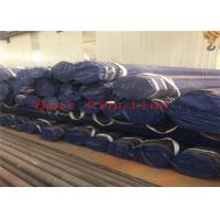 Buy UNS S31803 1.4462 Duplex Steel Pipes , F51 Round Bar Bright Drawn 6 Inch Steel Pipe at wholesale prices