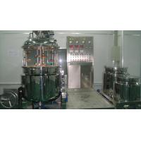 China Tilting Homogenizing Vacuum Emulsifying Mixer Emulsifier Machine, Emulsification Equipment on sale