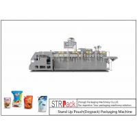 Quality 60bpm Speed Horizontal Form Fill Seal Machine , Doypack Packaging Machine for sale