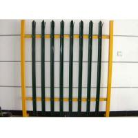 Quality Professional Security Metal Palisade Fencing W / D Section With 2.0mm-3.5mm Thickness for sale