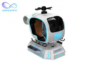 Quality Vr Airplane Full Flying Games Simulator 9D Vr Flight Simulator Cockpit Aircraft Gaming Machine With Vr Glasses for sale