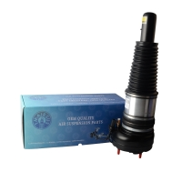 Quality Front Airmatic Suspension Shock Absorber For Audi A8 D4 A6 C7 4H0616039AD for sale