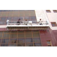 Quality Cradle Rope Suspended Platform Electrical ZLP1000 Equipment BORUIDA for sale