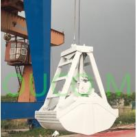 China OUCO Remote wireless Control Grab Bucket for crane on sale