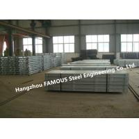 Quality China Factory High Strength Connecting Bolts Anti-slip Checkered Plate Steel Bailey Bridge Components for sale