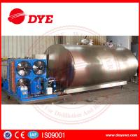Quality Full Automatic Milk Cooling Tank Bulk Milk Chiller 1 Years Warranty for sale
