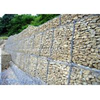 Quality Rust Proof Gabion Box Hot Dip Galvanized Low Carbon Steel Wire Gabion Mesh Cage for sale