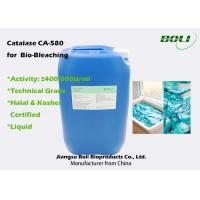 Buy cheap High Concentration Industrial Enzymes And Hydrogen Peroxide , Peroxidase Enzyme from wholesalers