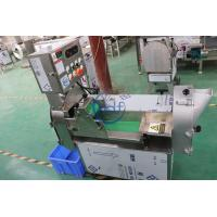 Buy cheap Restaurant Multifunction Vegetable Cutting Machine Salad Cucumber Cutter Machine from wholesalers