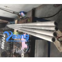 Buy cheap A790 UNS32750 GR2507 SMLS Pipe DN20 SCH40S from wholesalers