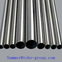 """Quality 8""""  sch40 Super Duplex SS Seamless Pipe ASTM A789 A790 UNS32750 S32760 for sale"""