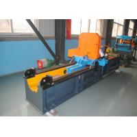 Quality Durable CNC Automatic Metal Pipe Cold Cutting Machine High Speed Max  90m/min for sale