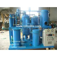 Quality Used Hydraulic oil vacuum purifier machine | hydraulic oil filtration unit | oil filtering machine for sale