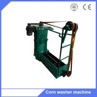 Quality Factory supply flour processing wheat cleaning and washing machine for sale