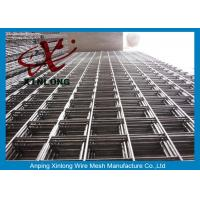 Quality Galvanised Reinforcing Mesh , Reinforced Steel Mesh Sheets Different Sizes for sale