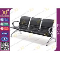 Quality Public Shopping Mall Waiting Area Chairs, Hospital Waiting Seats  Covered PU Cushion for sale