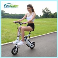 Buy cheap Popular City Tour Foldable Electric Scooter For Girl And Lady from wholesalers