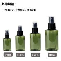 Quality PET Bottle 50ml,100ml,150ml ,200ml  Plastic Cosmetic Jars reusing plastic containers for sale