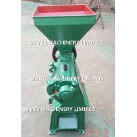 Quality The factory price Rice huller,Rice peeling machine, for sale