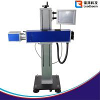 Quality Glass Engraving Machine or Marking Machine For Wine Bottle Glass , Leather Laser Engraving Machine for sale
