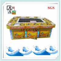 Buy cheap 8P seafood paridise 2 suchi  fishing the ocean hunter arcade game for sale from wholesalers